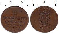 Изображение Монеты Германия Ганновер 2 пфеннига 1794 Медь XF