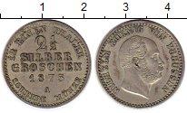 Изображение Монеты Германия Пруссия 2 1/2 гроша 1873 Серебро XF+