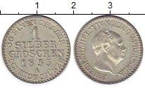 Изображение Монеты Германия Пруссия 1 грош 1855 Серебро UNC-