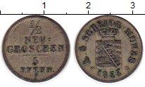 Изображение Монеты Германия Саксония 1/2 гроша 1855 Серебро VF