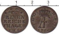 Изображение Монеты Германия Мекленбург-Стрелитц 1/48 талера 1766 Серебро VF