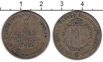 Изображение Монеты Германия Гессен 1/6 талера 1842 Серебро VF