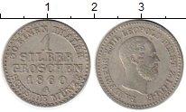 Изображение Монеты Германия Шаумбург-Липпе 1 грош 1860 Серебро XF