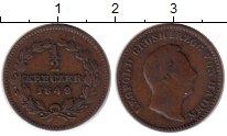 Изображение Монеты Баден 1/2 крейцера 1849 Медь XF