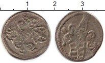 Изображение Монеты Германия Саксония 1/2 гроша 1540 Серебро VF