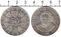Изображение Монеты Австрия 50 шиллингов 1978 Серебро UNC-
