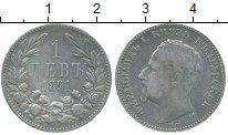 Изображение Монеты Болгария 1 лев 1891 Серебро VF