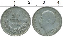 Изображение Монеты Болгария 20 лев 1930 Серебро VF