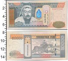 Изображение Банкноты Монголия 10000 тугриков 2014  UNC
