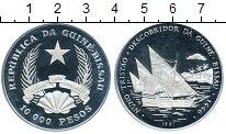 Изображение Монеты Гвинея-Бисау 10000 песо 1991 Серебро Proof