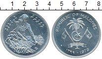 Изображение Монеты Мальдивы 100 руфий 1979 Серебро UNC
