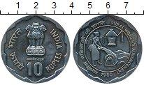 Изображение Монеты Индия 10 рупий 1980 Медно-никель UNC