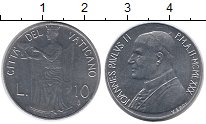 Изображение Монеты Ватикан 10 лир 1980 Алюминий UNC