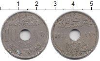 Изображение Монеты Египет 10 миллим 1917 Медно-никель VF