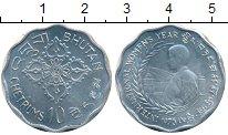 Изображение Монеты Бутан 10 хетрум 1975 Алюминий UNC-