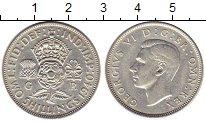 Изображение Монеты Великобритания 2 шиллинга 1940 Серебро XF