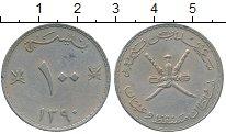 Изображение Монеты Оман Маскат и Оман 100 байз 1970 Медно-никель XF