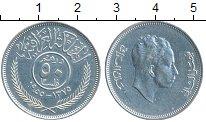 Изображение Монеты Ирак 50 филс 1955 Серебро XF