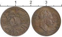 Изображение Монеты Ирак 1 филс 1953 Бронза XF-