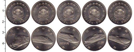 Изображение Наборы монет Япония 100 йен 2015 Медно-никель UNC