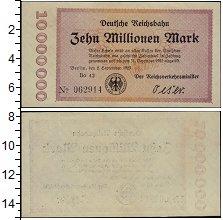 Изображение Банкноты Веймарская республика 10000000 марок 1923  UNC