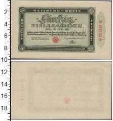Изображение Банкноты Веймарская республика 50000000000 марок 1923  XF+