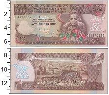 Изображение Банкноты Эфиопия 10 бирр 2017  UNC