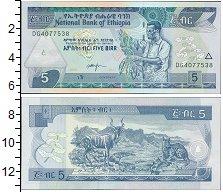 Изображение Банкноты Эфиопия 5 бирр 2017  UNC