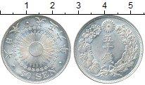 Изображение Монеты Япония 50 сен 1917 Серебро UNC-