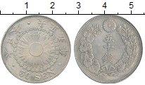 Изображение Монеты Япония 50 сен 1916 Серебро XF