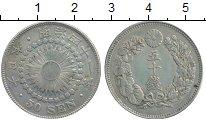 Изображение Монеты Япония 50 сен 1908 Серебро XF