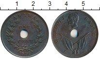 Изображение Монеты Малайзия Саравак 1 цент 1892 Медь XF