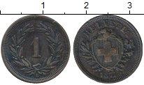 Изображение Монеты Швейцария 1 рапп 1877 Медь XF