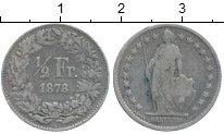 Изображение Монеты Швейцария 1/2 франка 1878 Серебро VF