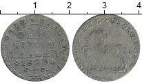 Изображение Монеты Германия Брауншвайг-Вольфенбюттель 1/24 талера 1823 Серебро VF
