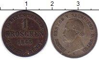 Изображение Монеты Германия Саксен-Кобург-Готта 1 грош 1865 Серебро XF