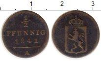 Изображение Монеты Германия Рейсс 1/2 пфеннига 1841 Медь VF