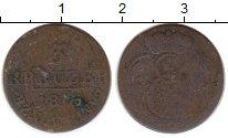 Изображение Монеты Германия Саксен-Кобург-Саалфелд 3 крейцера 1813 Серебро VF