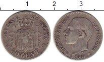 Изображение Монеты Испания 50 сентим 1881 Серебро VF