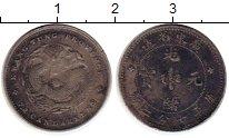 Изображение Монеты Китай Кванг-Тунг 10 центов 0 Серебро VF