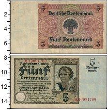 Изображение Банкноты Веймарская республика 5 марок 1926  XF
