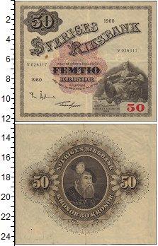 Изображение Банкноты Швеция 50 крон 1960  VF