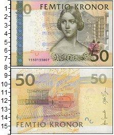 Банкнота Швеция 50 крон UNC