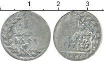 Изображение Монеты Германия Вюрцбург 1 альбус 1655 Серебро VF