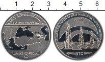 Изображение Монеты Грузия 3 лари 2006 Медно-никель Proof-