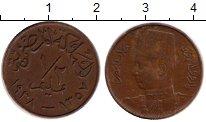 Изображение Монеты Египет 1/2 миллима 1938 Бронза XF