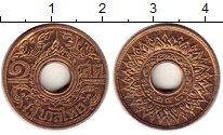 Изображение Монеты Таиланд 1 сатанг 1941 Бронза UNC-
