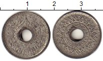 Изображение Монеты Таиланд 5 сатанг 1941 Олово UNC-