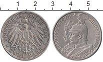Монета Пруссия 2 марки Серебро 1901 XF-