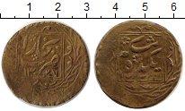 Изображение Монеты Узбекистан Бухара 10 тенге 1919 Латунь VF